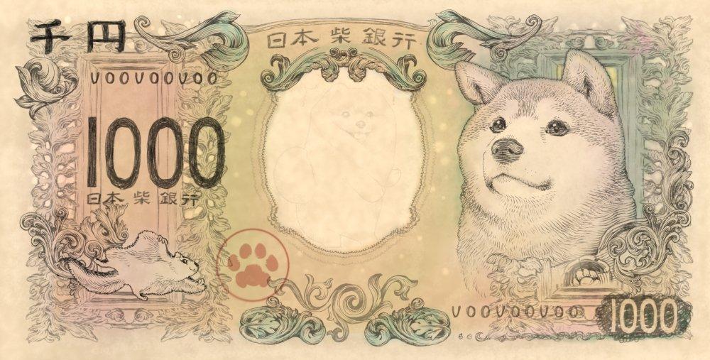 ponkichi shiba 1000
